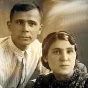 Владимир Александрович Февралёв и Мишина Нина Ивановна